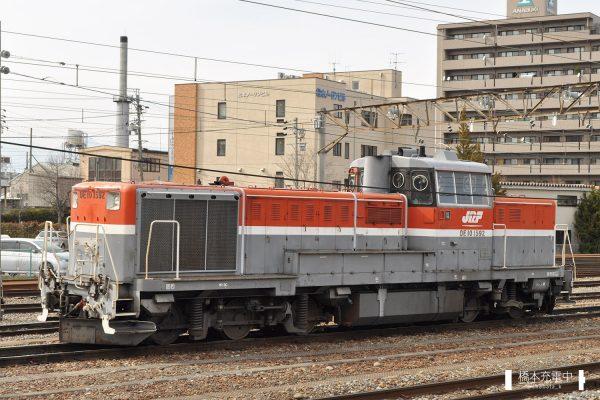 DE10形ディーゼル機関車 DE10 1592(2012-04-10 南松本)