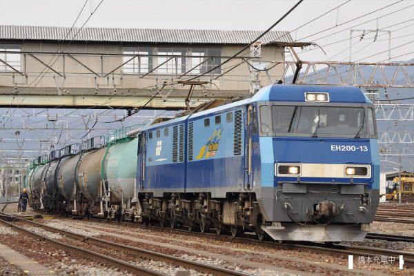 EH200形電気機関車 EH200-13