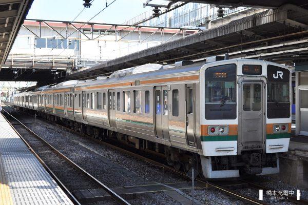 JR211系 B9編成(高崎車両センター)
