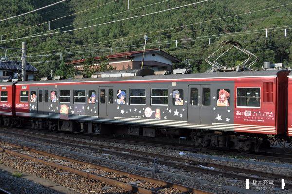 2012-09-07 戸倉 モハ114-1017