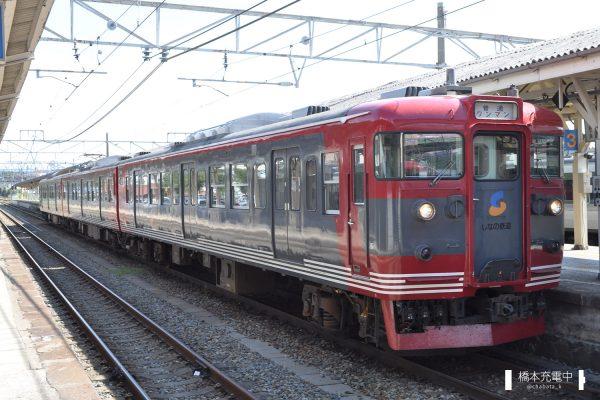 しなの鉄道115系 S4編成