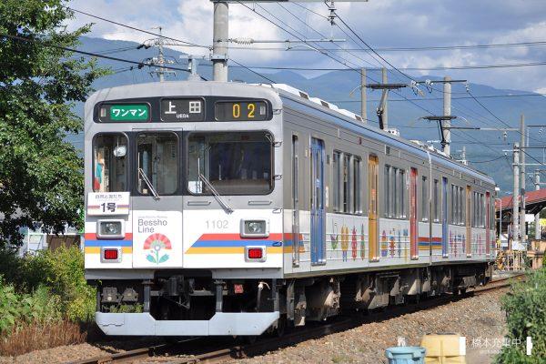 上田電鉄1000系 1002F