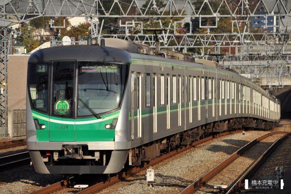 東京メトロ16000系 16109F