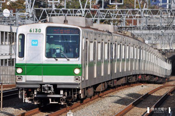 東京メトロ6000系 6130F