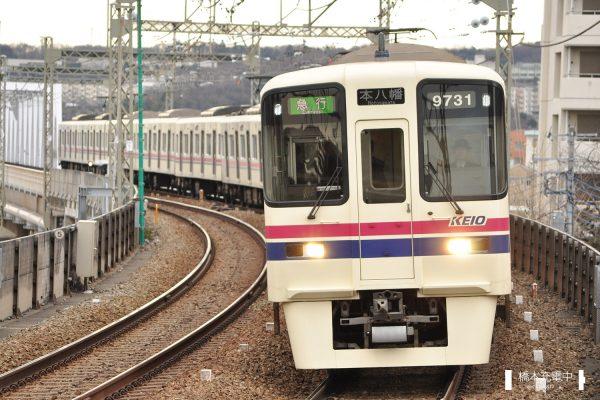 京王9000系 9731F
