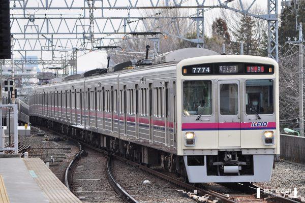 京王7000系 7724F/行先表示・種別表示がフルカラーLED化された後の7724F(2013-02-22 八幡山)