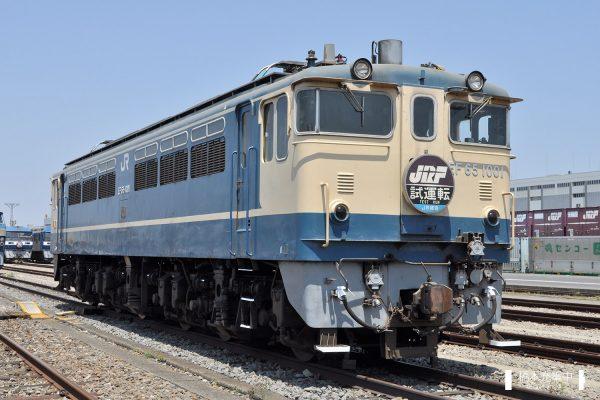 EF65形電気機関車 EF65 1001
