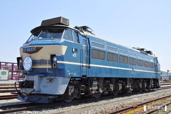 EF66形電気機関車 EF66 27