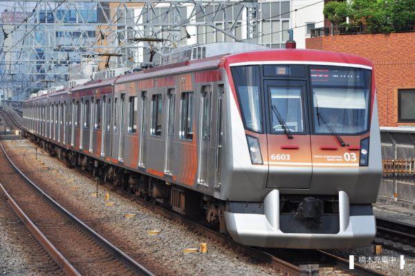 東急6000系 6103F