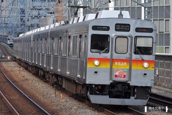 東急8500系 8638F