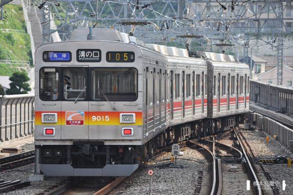 東急9000系 9015F
