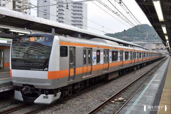 E233系電車 T32編成(豊田車両センター)