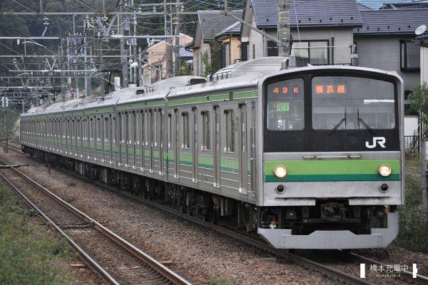 205系電車 H24編成(鎌倉車両センター)