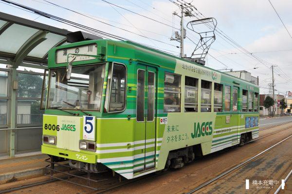 函館市企業局8000形 8006
