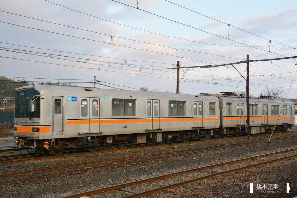 熊本電鉄01形 01-136+01-636/2016-01-31 北熊本