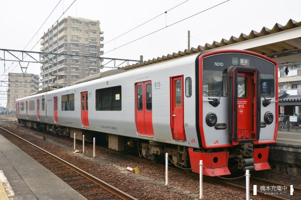 815系電車 N010編成(熊本車両センター)
