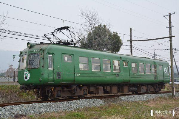熊本電鉄5000形 5101A/2016-02-01 打越-坪井川公園