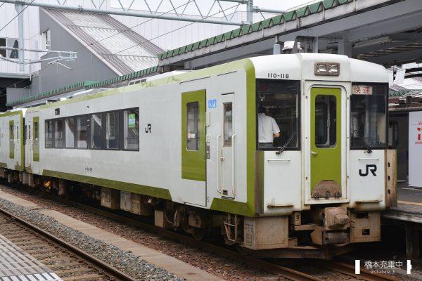 キハ110系気動車 キハ110-118/2016-09-04 盛岡