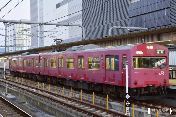 103系電車 BH1編成(網干総合車両所)/2017-01-28 姫路 手前はクモハ103-3501