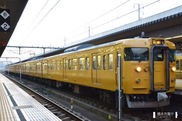 115系電車 D-09編成(岡山電車区)/2017-01-28 姫路