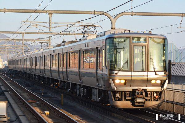 223系電車 V42編成(網干総合車両所)/2017-01-28 加古川