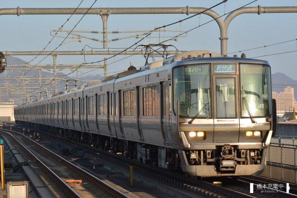 223系電車 W33編成(網干総合車両所)/2017-01-28 加古川