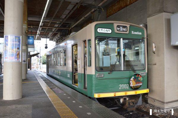 京福モボ2001形 2002/2017-01-29 帷子ノ辻