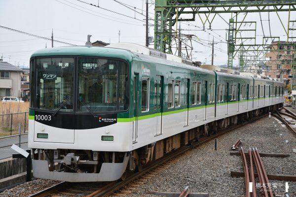 京阪10000系 10003F/2017-01-29 宇治