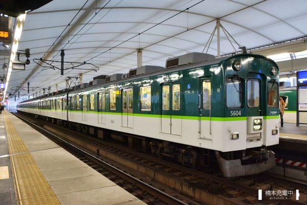 京阪5000系 5554F/2017-01-29 淀
