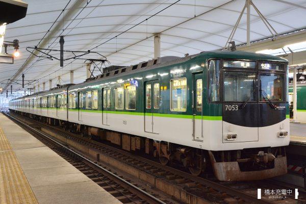京阪7000系 7003F/2017-01-29 淀