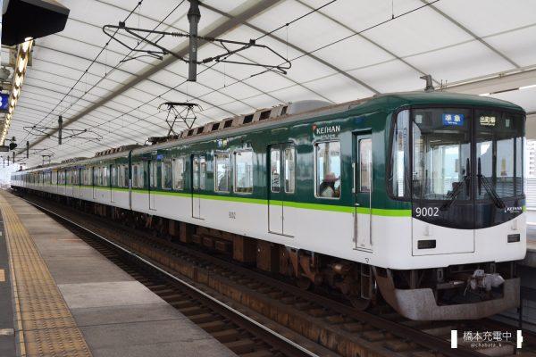 京阪9000系 9002F/2017-01-29 淀