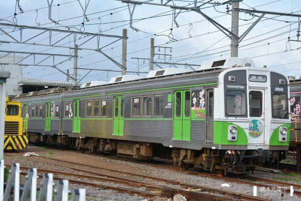 豊橋鉄道1800系 1806F/2017-07-01 高師(敷地外より撮影)