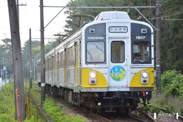 豊橋鉄道1800系 1807F/2017-07-01 高師-南栄