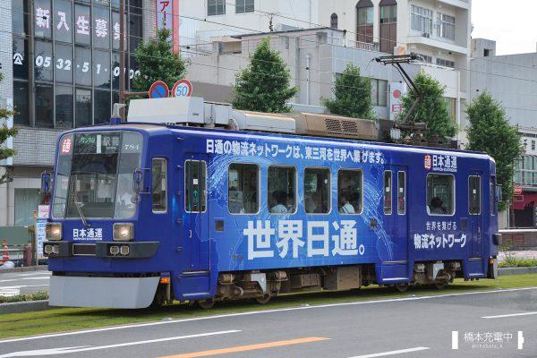 豊橋鉄道モ780形 784/2017-07-01 駅前-駅前大通