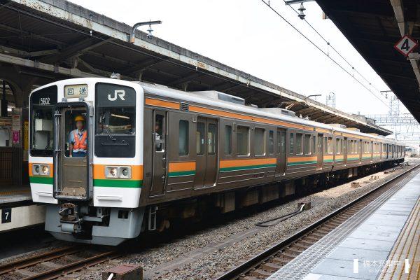211系電車 K7編成(神領車両区)2017-07-03 名古屋