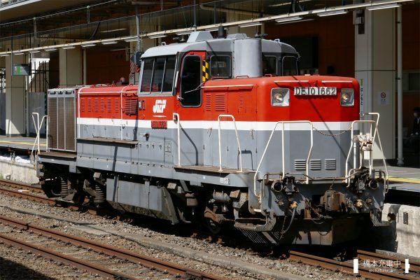 DE10形ディーゼル機関車 DE10 1662/2020-03-12 橋本
