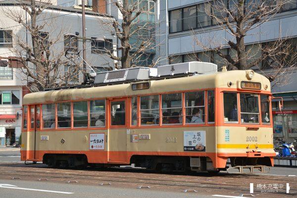 伊予鉄道モハ2000形 2002 2018-01-20 松山市