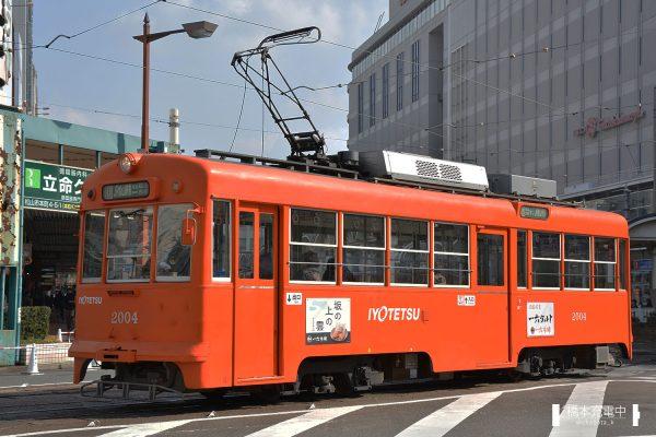 伊予鉄道モハ2000形 2004 2018-01-20 松山市