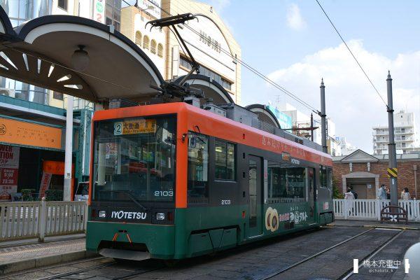 伊予鉄道モハ2100形 2103 2018-01-20 松山市