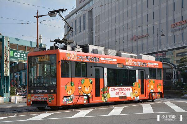 伊予鉄道モハ2100形 2106/2018-01-20 松山市