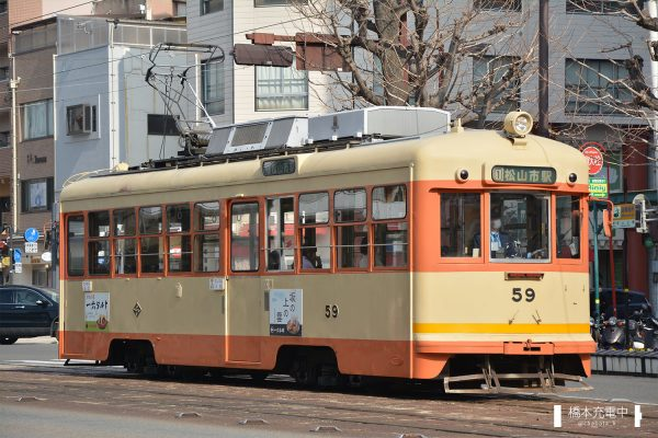 伊予鉄道モハ50形 59 2018-01-20 松山市