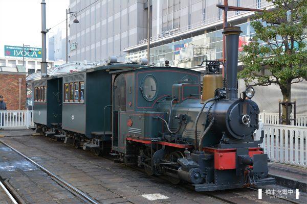 伊予鉄道「坊ちゃん列車」D1形ディーゼル機関車1+ハ1形客車1・2 2018-01-20 松山市