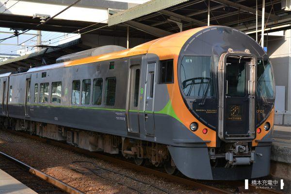 8600系電車 E1編成 半室グリーン車8701 2018-01-20 松山