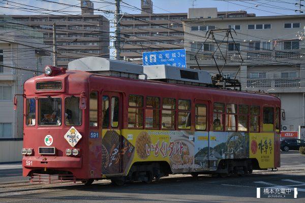とさでん交通590形 591/名古屋鉄道から移籍してきた591(2018-01-21 桟橋車庫前)