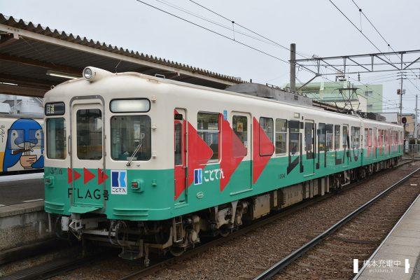 高松琴平電鉄1300形 1303-1304/回送で仏生山駅に停車中の1303-1304(2018-01-22 仏生山)