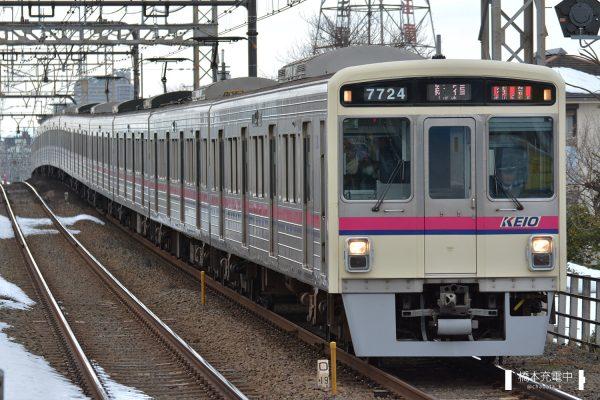 京王7000系 7724F/上り特急運用に入る7724F(2018-01-28 武蔵野台)